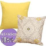 shuhali【シュハリ】 2色セット 45x45cm クッションカバー 北欧 デザイン (45x45cm)