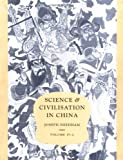 Image of Science and Civilisation in China,  Volume 4: Physics and Physical Technology, Part 2, Mechanical Engineering