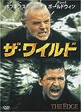 ザ・ワイルド [DVD]