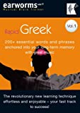 Rapid Greek Vol: 1200+ Essential Words And Phrases Anchored into Your Long Term Memory with Great Music