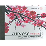 Chinese Brush Painting Step by Step