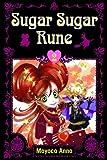 Sugar Sugar Rune 2 (0345486307) by Anno, Moyoco