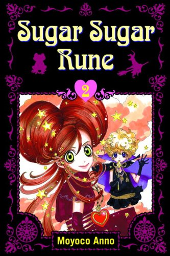 Cover of Sugar Sugar Rune 2