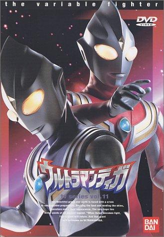 ウルトラマンティガ Vol.11 [DVD]