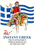 Papas' Instant Greek:
