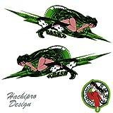 ハチプロデザイン HPN-002G 新☆ネコミミダッシュ 07 Sサイズ 左右セット ステッカー デカール 緑 グリーン