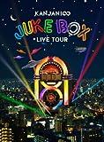 関ジャニ∞ / KANJANI∞ LIVE TOUR JUKE BOX(初回限定盤) [DVD]