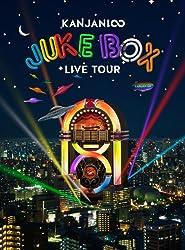 KANJANI∞ LIVE TOUR JUKE BOX (初回限定盤) [DVD]