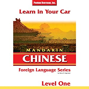 Learn in Your Car: Mandarin Chinese, Level 1 Audiobook
