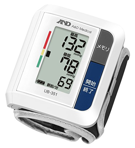 毎日の健康管理に!手首式自動デジタル血圧計