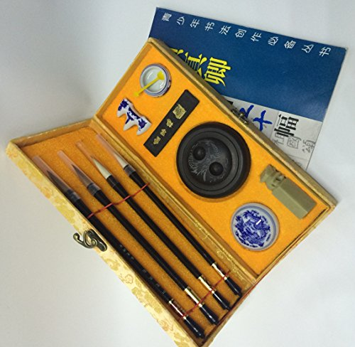 The Sunrise High Grade Chinese Calligraphy Brush Kanji