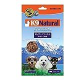 ケーナインナチュラル (K9 Natural) フリーズドライ ビーフ 142g (568g分)