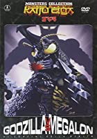 Godzilla vs Megalon(monsters collection) [(monsters collection)] [Import italien]