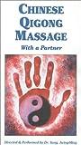 Qigong Massage - Partner Massage [VHS]