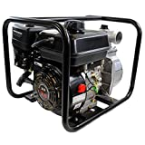 Shop4Omni 4-Stroke 132 GPM 2 Inch 7 HP Gas Powered Portable Water Pump
