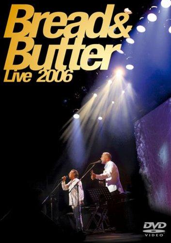ブレッド&バター LIVE 2006 [DVD]