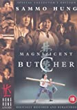 The Magnificent Butcher [DVD]
