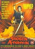 Shogun Assassin packshot