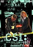 CSI:3 科学捜査班 コンプリートBOX 2 [DVD]