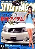 STYLE WAGON 2006年 09月号 [雑誌]