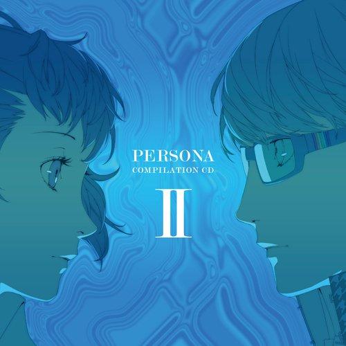 ペルソナコンピレーションCD II