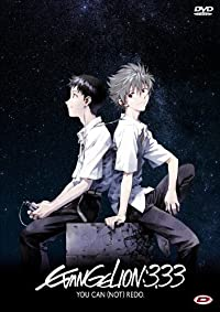 Evangelion: 3.33 You Can (Not) Redo - DVD