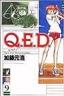 Q.E.D.証明終了 第9巻 2001年03月14日発売