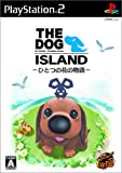 THE DOG ISLAND ?????¬???'??????