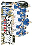 img - for CAPTAIN TSUBASA EN LA LIGA - Kaigai Gekito Hen - Vol.2 [ Young Jump Comics ][ In Japanese ] book / textbook / text book