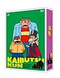 TVアニメ 怪物くん DVD-BOX 下巻<最終巻>&#8221; border=&#8221;0&#8243; /></p> <p><b>怪物くん DVD-BOX</b></a></p> <p>カラー版怪物くん全話を前後編に分けて収録している。</p> <div align=right>(2010年発売 DVD-BOX全2巻)</div> <hr size=1> <p><a href=