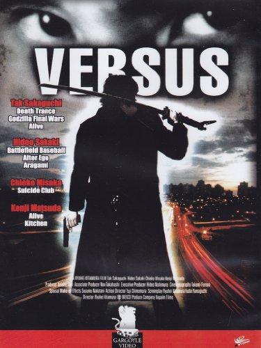 Versus [Italian Edition]