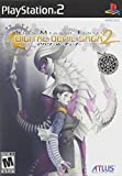 Shin Megami Tensei - Digital Devil Saga 2 - PlayStation 2