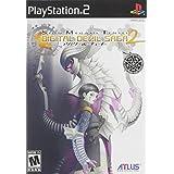 Shin Megami Tensei - Digital Devil Saga 2 - PlayStation 2by ATLUS