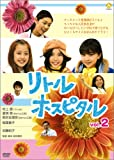 ��ȥ롦�ۥ��ԥ��� Vol.2 [DVD]