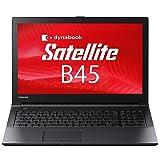 東芝 dynabook Satellite B45/R 15.6 型 ノートパソコン 【 キングソフトオフィス / Celeron / win 7 Pro / win 10 DG / 4GB / 500GB / DVDスーパーマルチドライブ / 無線LAN / Bluetooth 4.0 / テンキー 】