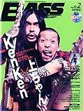 BASS MAGAZINE (ベース マガジン) 2010年 02月号 [雑誌] (CD付き)