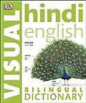 Hindi English Bilingual Visual Dictio...