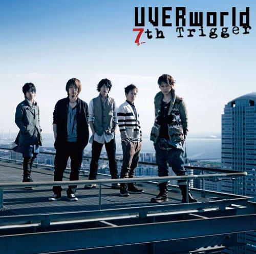 【UVERworld】初めに聞くべきおすすめ曲10選