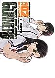 ガンナーズ(2) (角川コミックス・エース)