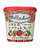キリン 世界のKitchenから トマトのソフリットスープ 理由あり
