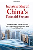 Industrial Map of China's Financial Sectors (9814412600) by China Industrial Map Editorial Committee