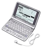 CASIO �ŻҼ��� Ex-word XD-ST7100 (25����ƥ��, �Ѹ�/�����ɥ��ĸ��, 6����첻���ɤ߾夲��ǽ&�ɥ��ĸ�ͥ��ƥ��ֲ�����ǽ, �Хå��饤�ȤĤ������ѡ������ٱվ�, �ȥ�ץ��ɲõ�ǽ���)