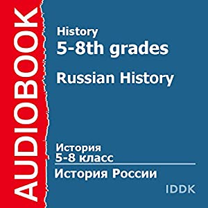 History for 5-8th Grades: Russian History [Russian Edition] Audiobook