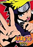 NARUTO -ナルト- 3rd STAGE 2005 巻ノ一 [DVD]