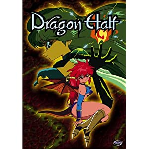 Dragon-Half-Dragon-HalfDragon