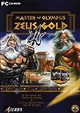 Zeus and Poseidon (PC)