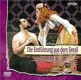 モーツァルト:歌劇《後宮からの逃走》 [DVD]