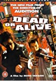 Dead Or Alive packshot