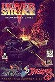 Hover Strike: Unconquered Lands (Jaguar)