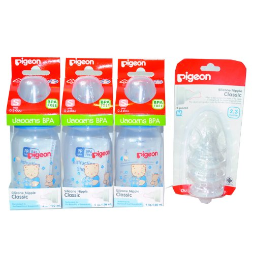 New Pigeon Coro Set Baby Feeding Bottles 4 oz and Silicone Nipples BPA Free (Blue)